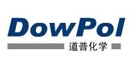 上海道普化学国际贸易有限公司