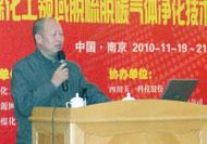 昌乐县锦江精细化工厂董事长于锦江先生发言