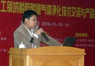 国联资源网副总煤化工产业媒体事业部总监丁武先生发言