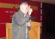 南京宁安调节阀门有限公司总经理陈松林先生发言