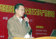山东联盟化工股份有限公司净化主任刘志胜先生发言