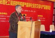 上海达门化工工程有限公司总经理於子方先生发言