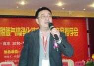 四川天一科技股份有限公司副总经理陈健先生发言
