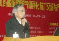 原南化集团研究院教授张学模先生发言